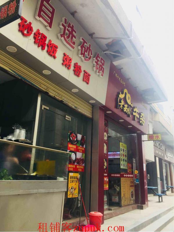 金铂广场一楼临街餐饮旺铺转让