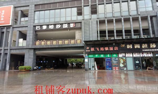 沙坪坝大学城富力城商业街网吧门面分租PDD