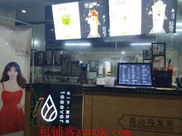 武汉大学中学旁酒楼餐饮饮品水吧店转让