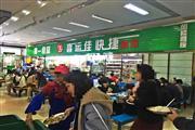 广西理工职业技术学校内260平米超市整体转让