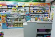 SDS)大兴村 婴童儿母婴 8年老店 旺铺急转