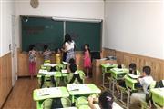 5间空闲教室出租