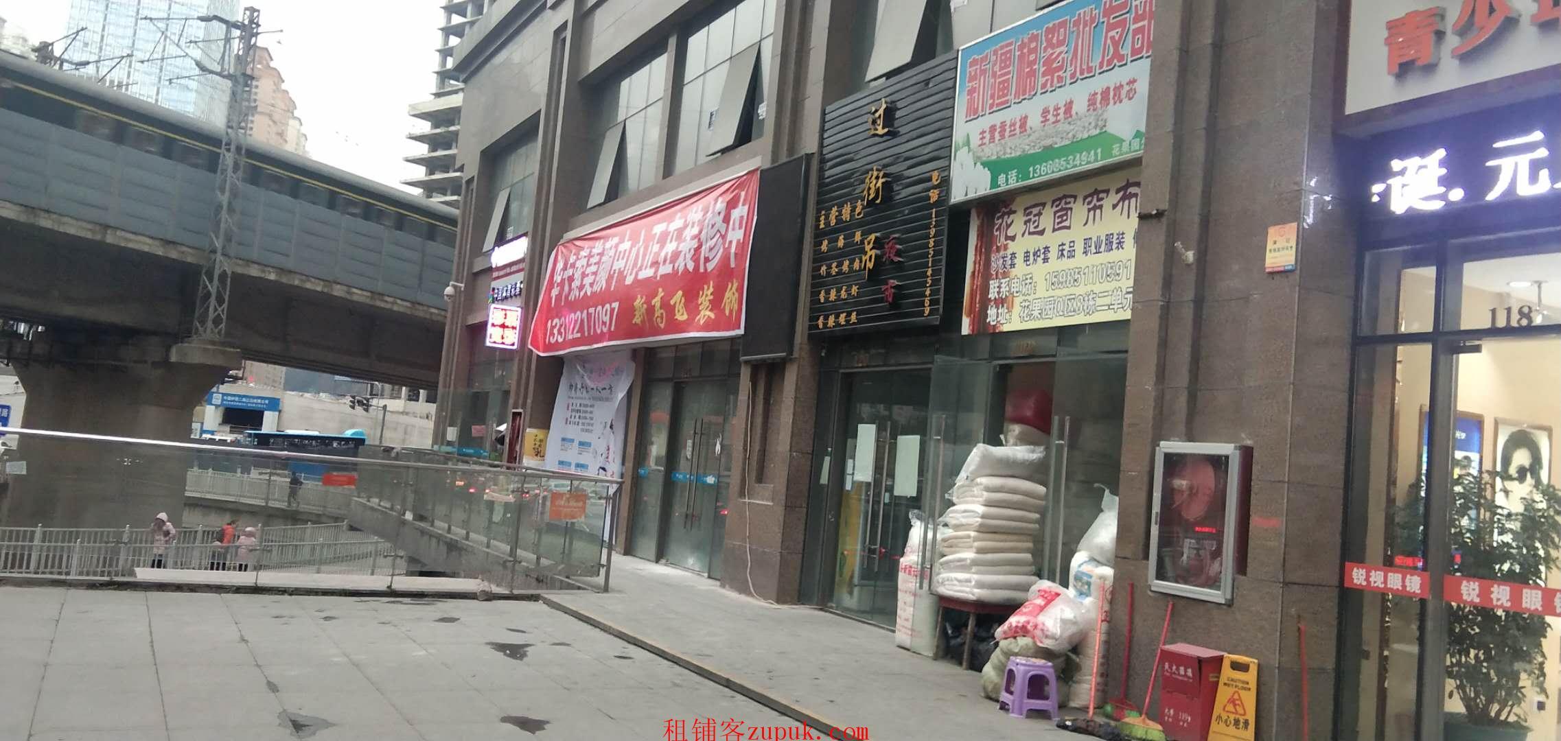 花果园Q区盈利小吃店转让