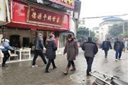 龙泉驿临街火锅汤锅中餐餐饮店转让