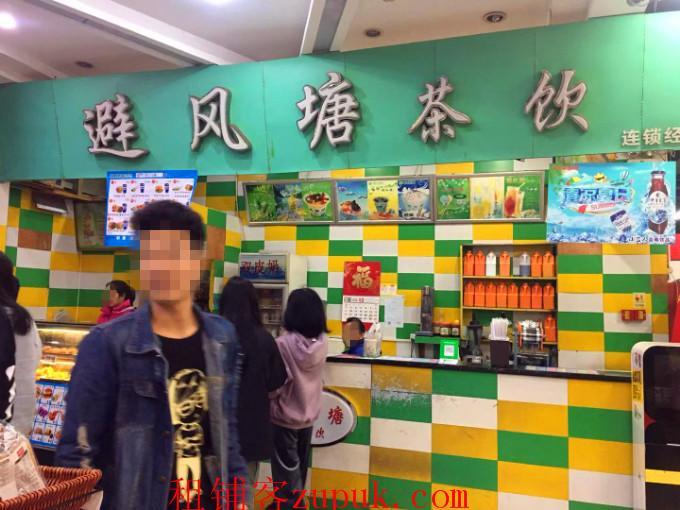 超市入口饮品店低价转让