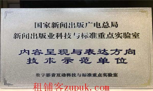 江北观音桥步行街营业中私人电影院PDD