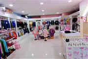 (品牌服装店)北碚中庚城超市出口旺铺PDD