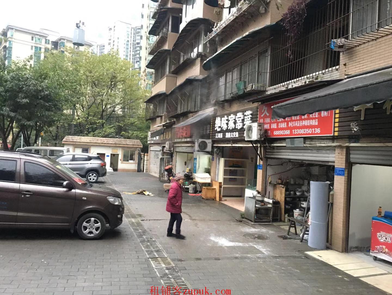 大坪临街副食店 带天然气 无行业限制 急转SDS