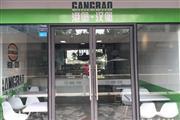 高新区银泰城商业街商铺连锁汉堡店盈利生意转让