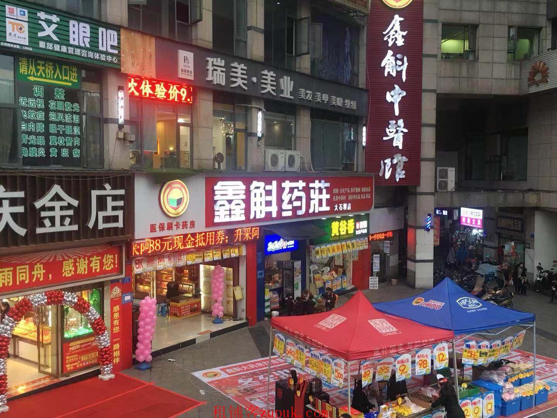 江北大石坝元佳广场商业街美发店