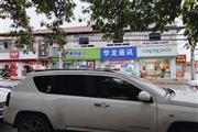 龙泉驿 惠王陵东路 60平美发店 转让