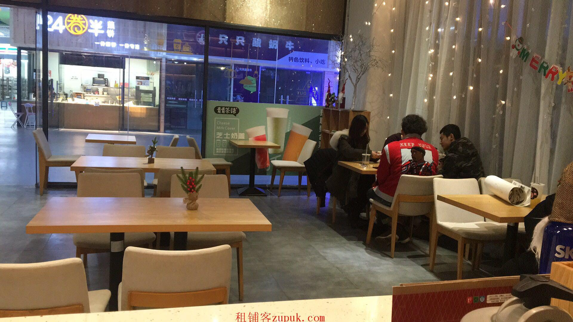 沙坪坝大学城房地产学院内商业街奶茶店