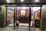 北京定福庄化妆品旺铺转让
