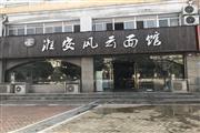 南京胜太西路500多平面馆转让