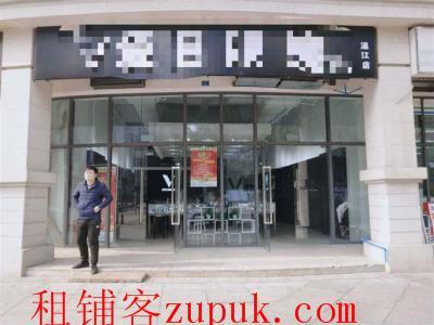温江十字路口+万人小区眼镜店转让