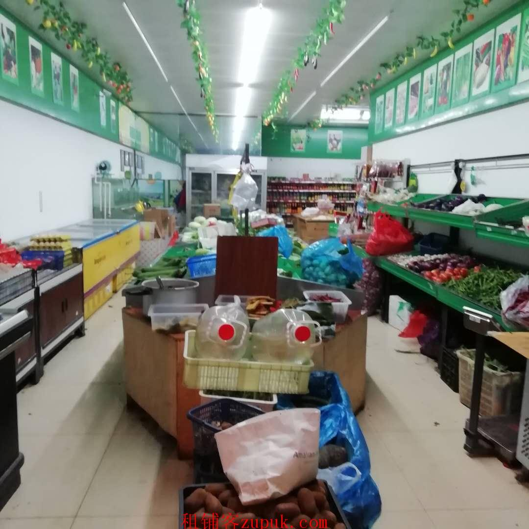 观山湖金融城会展城生鲜超市蔬菜店生鲜店转让