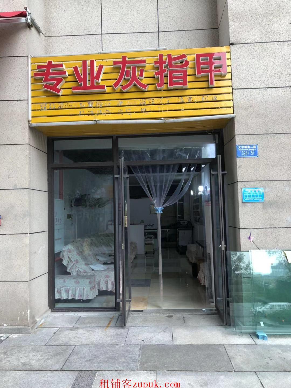 沙坪坝金科廊桥水乡成熟小区临街足浴店