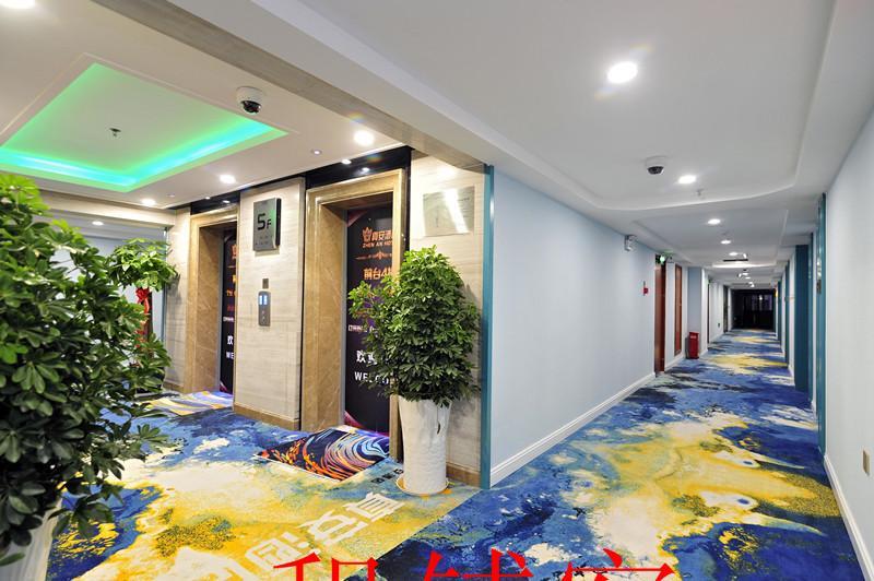 南明区国际商务港酒店转让