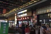 嘉定安亭沿街重餐饮  252平 免租期2个月夜市好