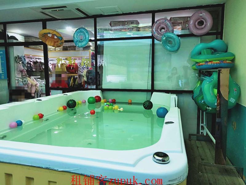 万科公园5号盈利母婴游泳馆生意转让