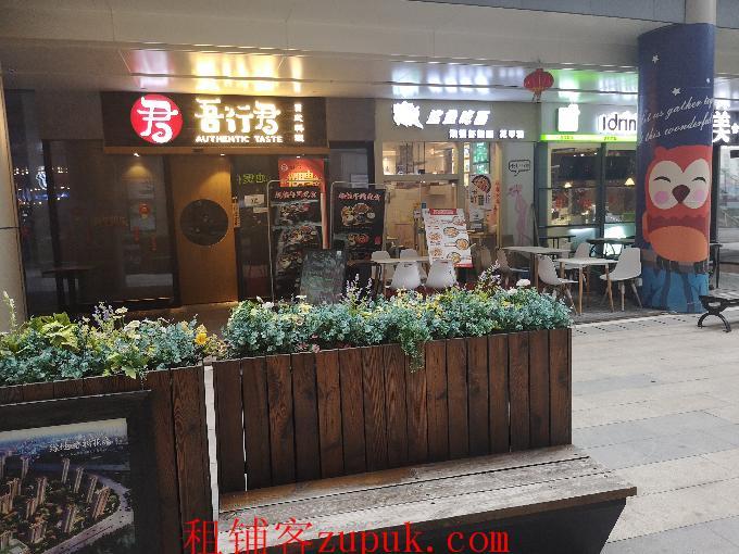 和平大道25平临街小吃餐饮酒楼转让