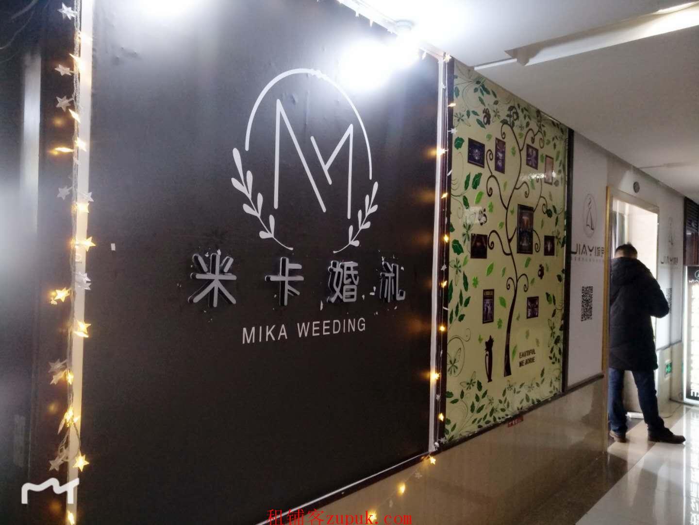 江北观音桥步行街营业中婚纱店