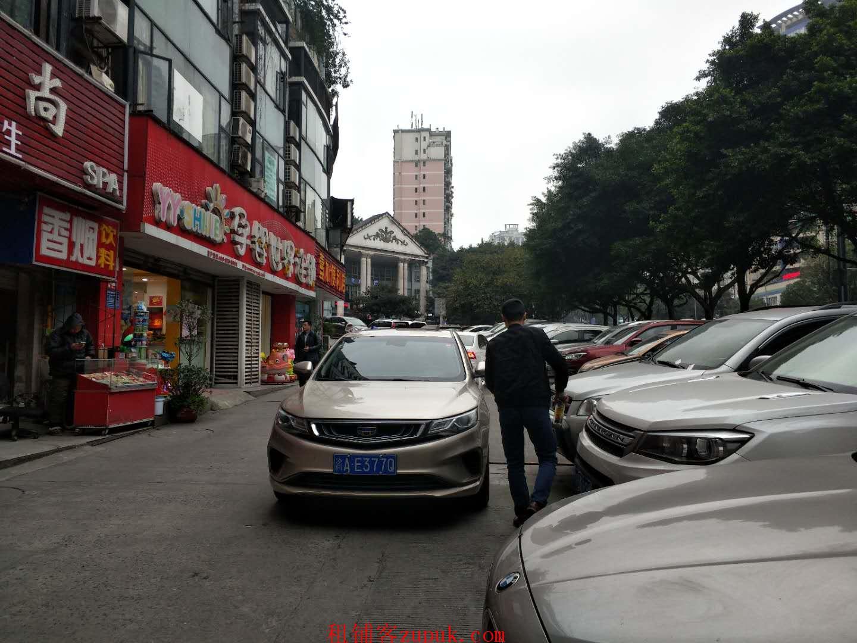 江北五里店临街主干道营业中茶楼