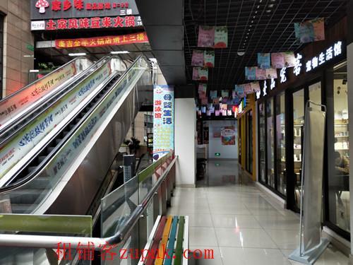 云岩威清路商业街商铺生意转让