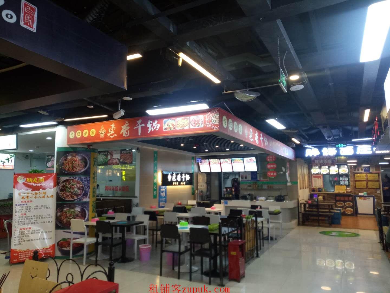 沙坪坝三峡广场好吃街餐饮门面转让PDD