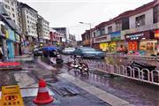 五华翠湖商业街商铺转让