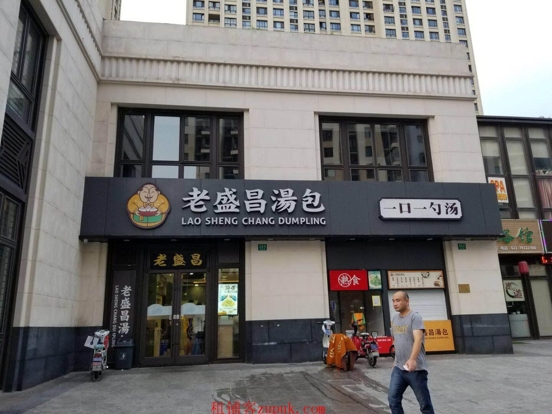 徐泾东核心地段 82万方办公配套 底商餐饮旺铺招商