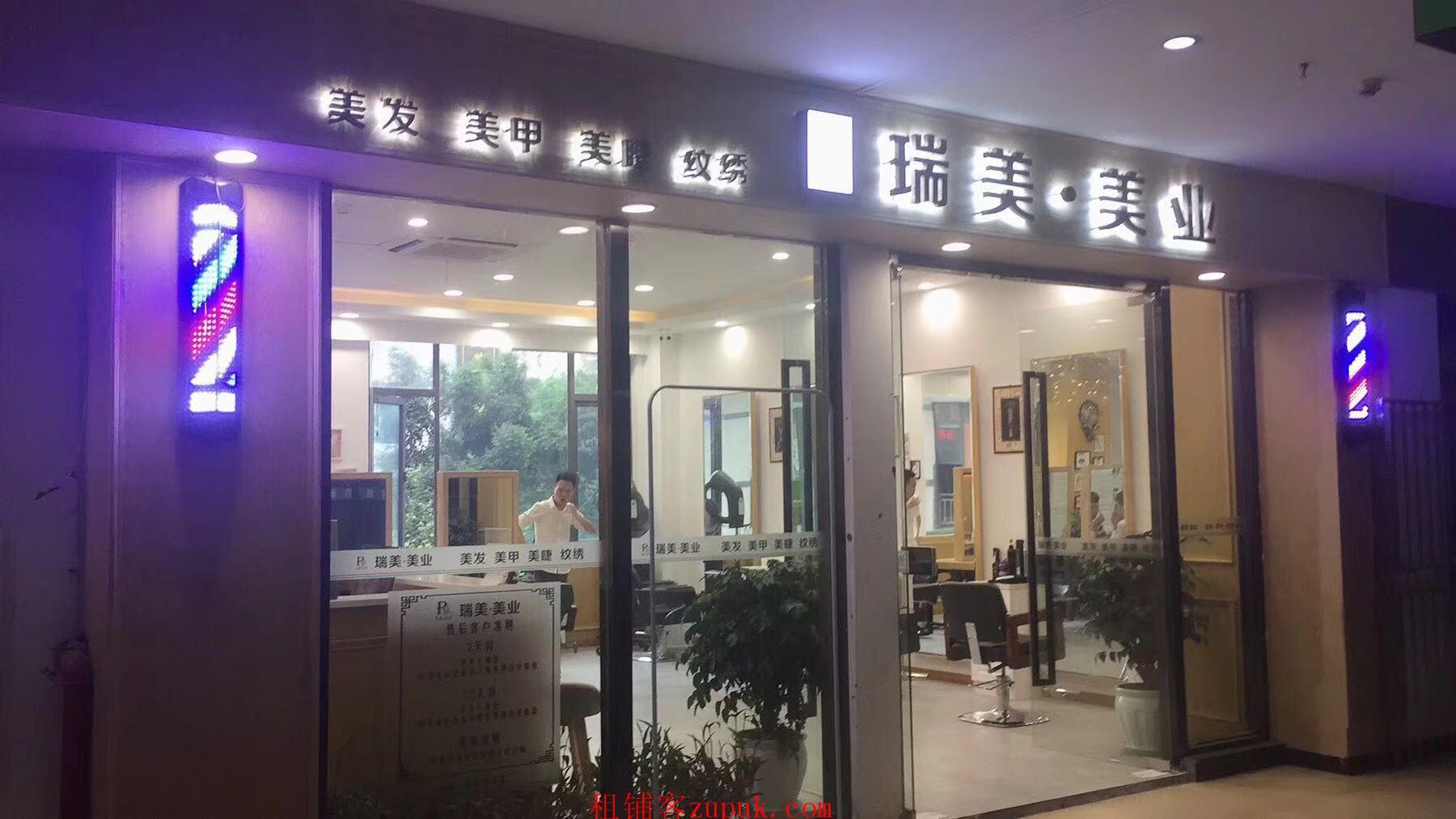 可空转江北大石坝元佳广场商业街美发店