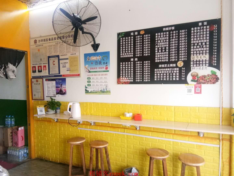沙坪坝大学城学校里面特色餐饮小吃店