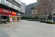 SDS)大学城 繁华地段+必经之路 转角超市 急转
