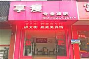 衡阳西路临街美容院招合租,出租10平米
