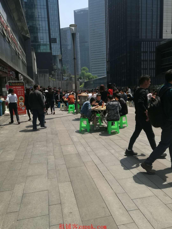 水电气三通江北金融街特色快餐店
