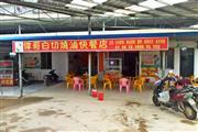 广西工贸职业技术学校门口60平餐饮店转让
