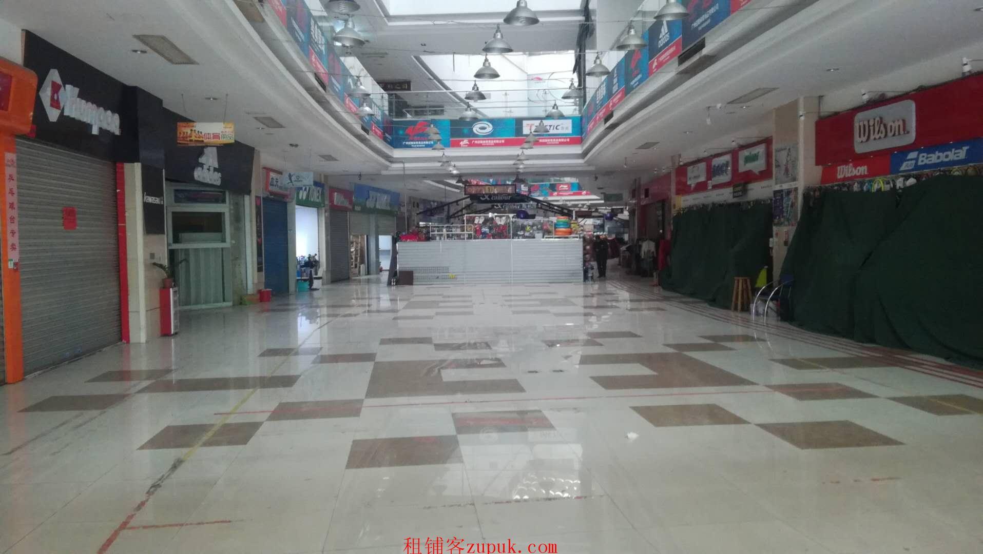 广州天河北 天河汇运动商城招商