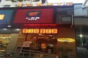 江桥万达商场门口沿街餐饮 奶茶炸鸡熟食烤鸭肠等小吃