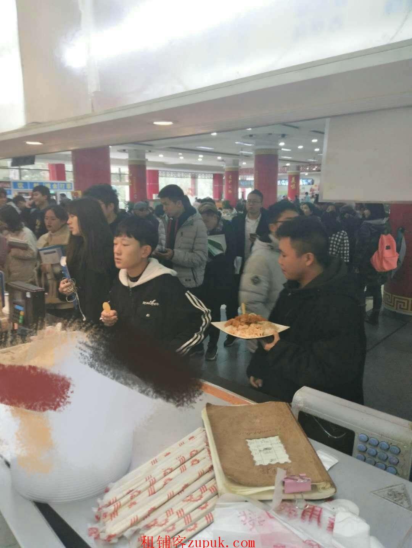 SDS)大学城房地产学院 食堂档口 无租金