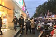 沿街 中型餐饮店(有执照可夜宵)