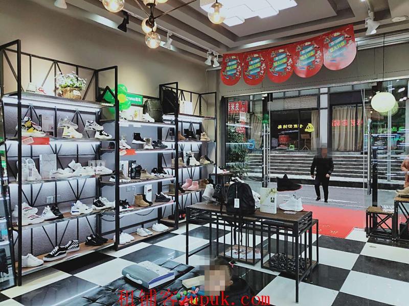 金阳会展城鞋店急转