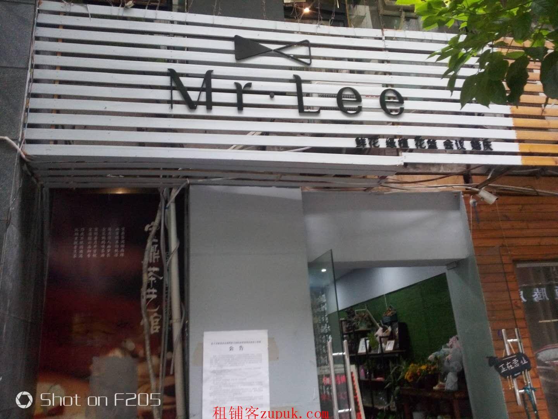 江北商业街写字楼楼下花店转让PDD