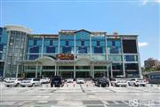 港隆城商业广场旁餐饮铺招租