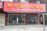 汉阳磨山临街餐饮店高性价比急转