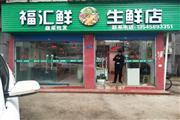 青山钢都121街双门头百货超市生鲜超市诚心转