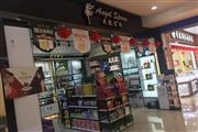 SDS)永辉超市内 临近公交站 八年老店 急转