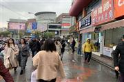 宝山大华路沿街餐饮 大房东直租 步行街旺铺!