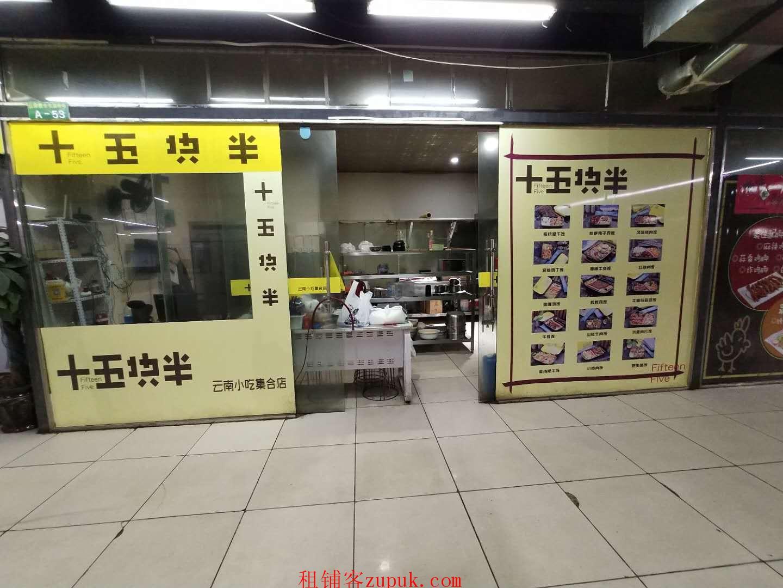 北京路外卖店铺优转