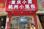 解放西路上24㎡临街小吃店特价急甩(可空转)